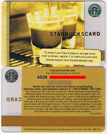 6028 USA - COFFEE AS ART [GOLD]