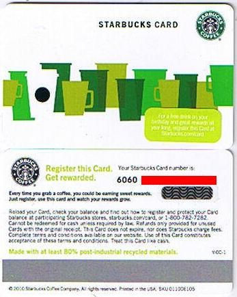 6060 USA - GREEN CUPS